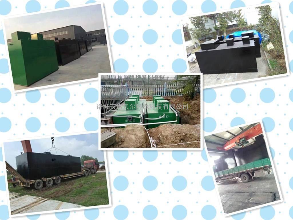 小型食堂废水处理设备