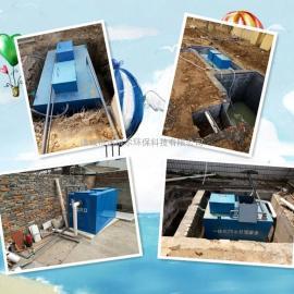 别墅生活区污水处理设备