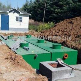 猪头清洗废水处理设备