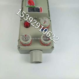 BXX53-3/32/380防爆检修电源插座箱-3回路插销控制箱的价格