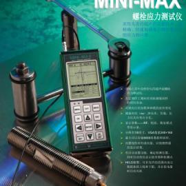 美��Dakota螺栓��力�y��xMini-max