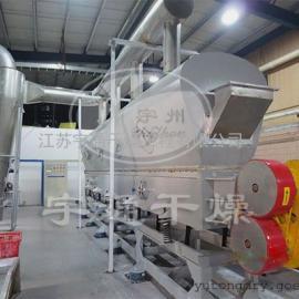 ZLG系列分体式振动流化床干燥机