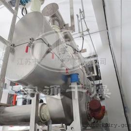 草酸专用ZLG系列振动流化床干燥机