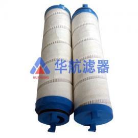 替代颇尔滤芯 UE219AS08Z低油滤芯 替代UE系列滤芯