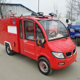 微型电动小型消防车