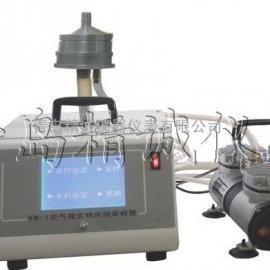 KW-1空气微生物浓缩采样器 浓缩气溶胶生物收集器 微生物气溶胶