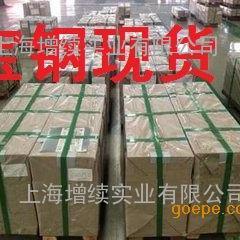 JSC340P日标高强度钢冷轧板相当于B170P1加磷钢冷轧板新价格