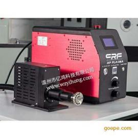 温州亿鸿科技销售等离子处理设备CRF-APO-DP1020-A清洗杀菌除污