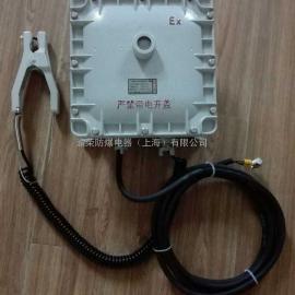 上海专业防爆静电接地报警装置特价