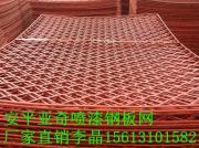 宿州喷漆钢笆片批发&脚踏板专用钢笆网片今日厂长推荐