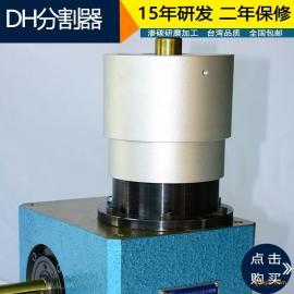 恒准直销德士凸轮分割器45DH-3N-20凸轮分度器二年保修