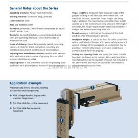 雄克SCHUNK 0304133 工装夹具配件 AS-PRG34-IN80 只做进口