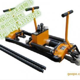 国内热销液压轨缝调整器,晟煤专供YTF-400II型轨缝调整器