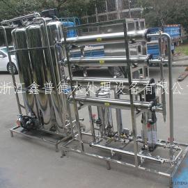 浙江水处理设备厂家,宁波绍兴反渗透纯水设备,上虞水处理
