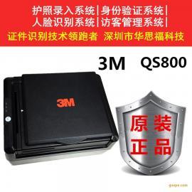 3m护照阅读器供应商 深圳华思福护照识别仪厂家 证件阅读机品牌
