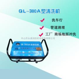 熊猫QL-380A家用小型洗车机地面冲洗水流式高压清洗机
