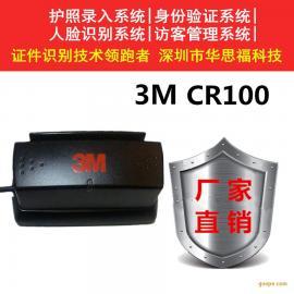 护照扫描仪厂家 3m护照阅读器 护照识别仪哪里有 深圳华思福科技