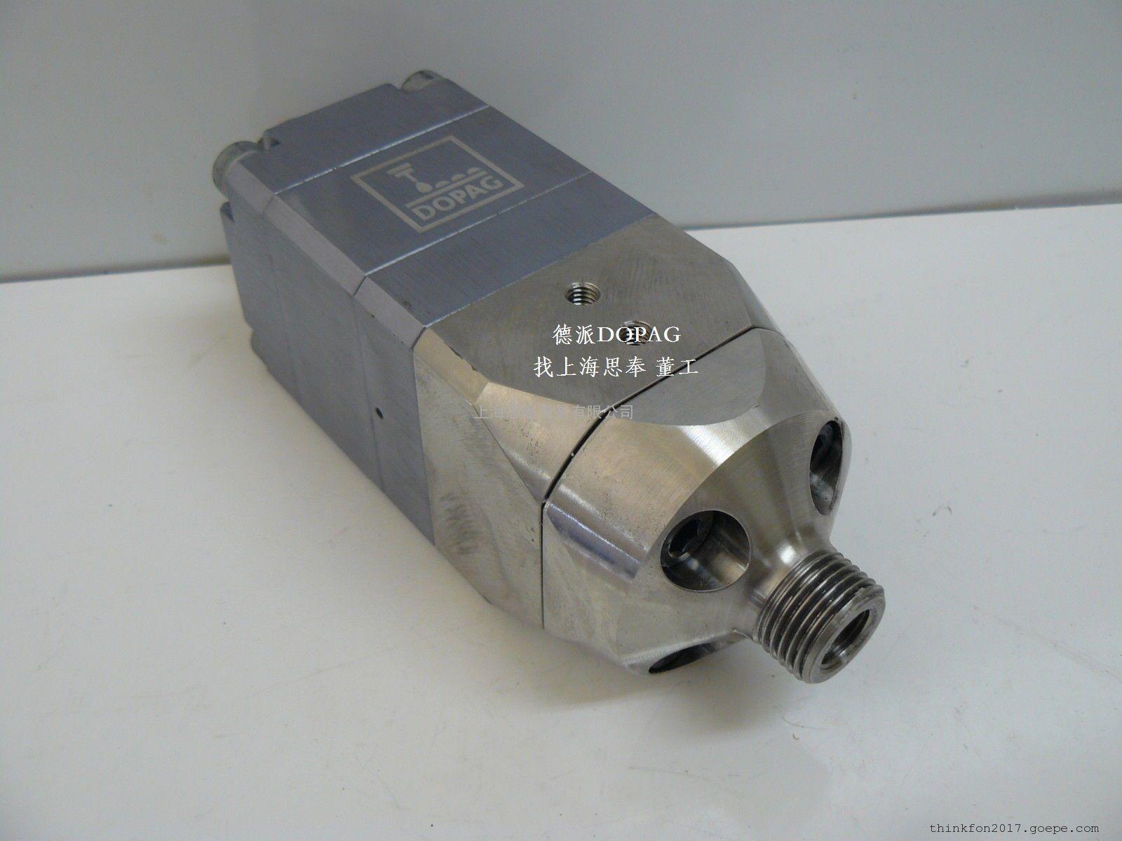 DOPAG 压力传感器 29.01.875 德国德派 董工长期供应