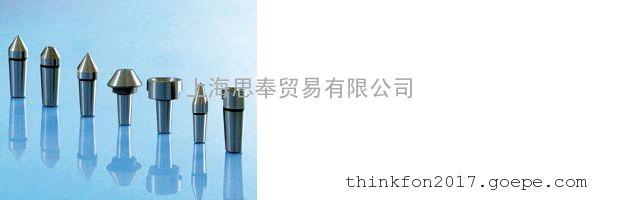 conzella康则拉 505 DIN 807 WS MK1 515 定心尖 系列优势供应