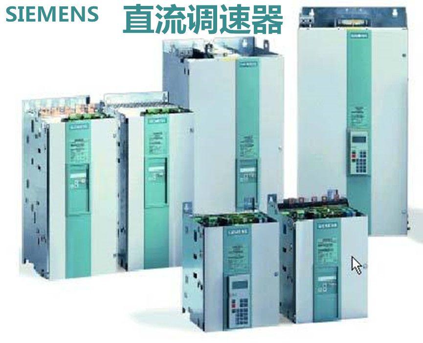 西门子直流调速器装置代理商