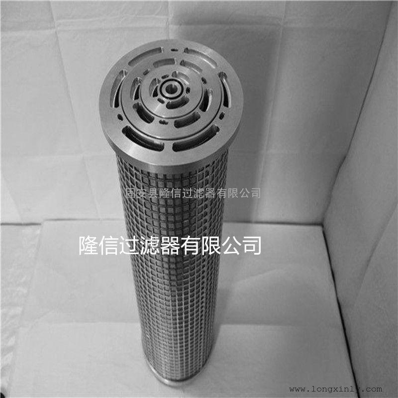 厂家批发汽轮机双联滤油器滤芯LY58*25