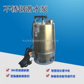 手提式单相不锈钢无腐蚀潜水电泵WQ-0.75BS
