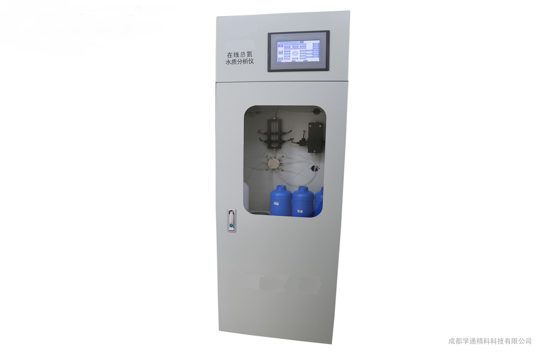 XTJK-IV型总氮在线分析仪