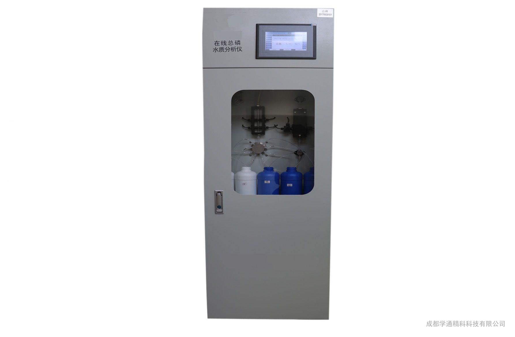 XTJK-IV型总磷在线分析仪