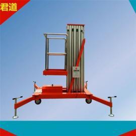 GTWY8-100电动铝合金升降机厂家