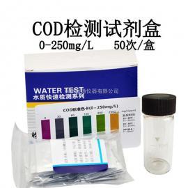 COD测试盒 快速检测试剂 经济实惠 200元测50次