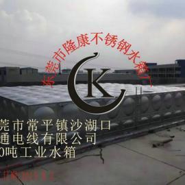 北京白口铁保暖水箱