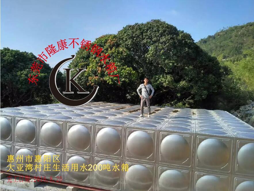 东莞不锈钢生活水箱