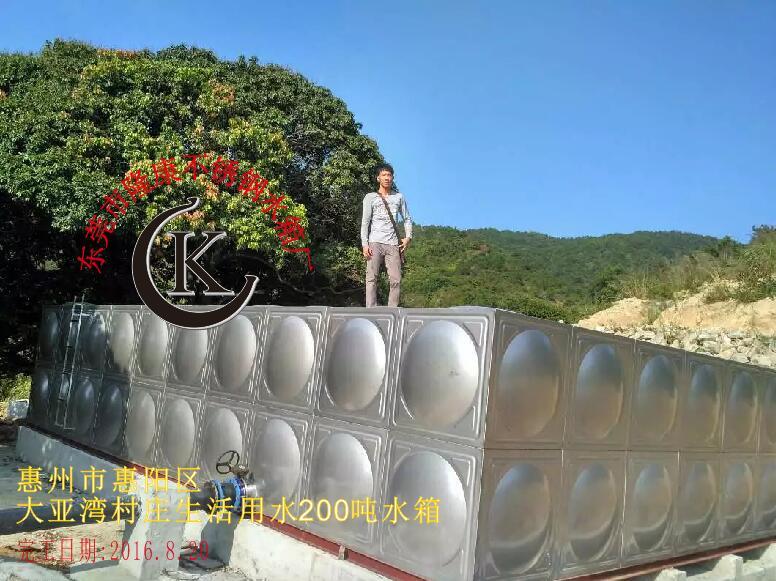 惠州不锈钢消防水箱