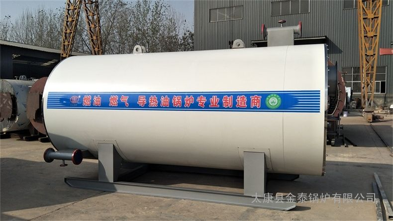 10万大卡有机热载体炉-YY(Q)W-120YQ全套出厂价多少钱