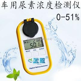 数显尿素浓度计 汽车尾气排放尿素AdBlue含量快速测量仪器