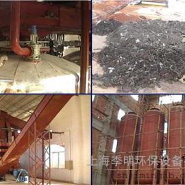 厂家推荐季明环保日处理300吨 生活垃圾分拣设备 无需人工分选