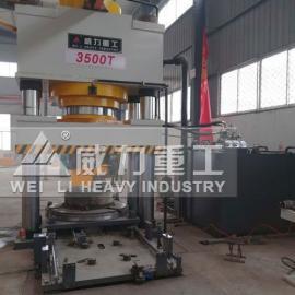 大型陶瓷砂轮成型液压机2600吨磨料制品压力机厂家
