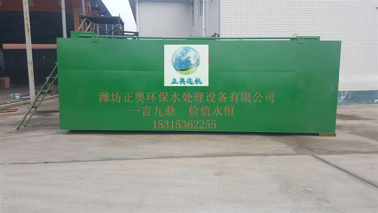岳阳高速服务区生活污水处理设备专业厂家