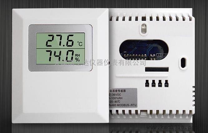 室内温湿度传感器/变送器