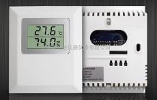 厂房车间房间4-20mA温湿度传感器变送器