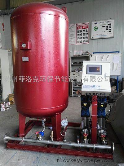 自动补水定压机组