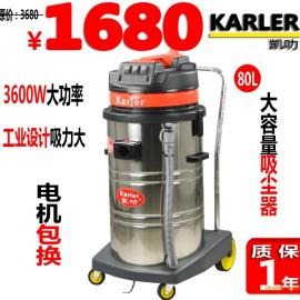 GS3078CN工业吸尘器工厂车间粉尘大功率大型商用强力干湿两用