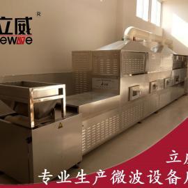 济南环保型茶叶杀青设备厂家地址