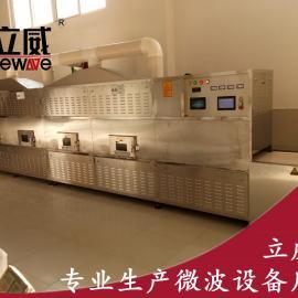 立威专业生产茶叶杀青机