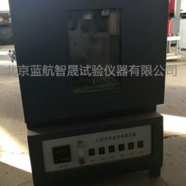 BJLHZS(MTSL-20) 85型�r青旋�D薄膜烘箱