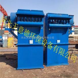 除尘器厂家小型单机除尘器脉冲单机布袋除尘器天意德环保