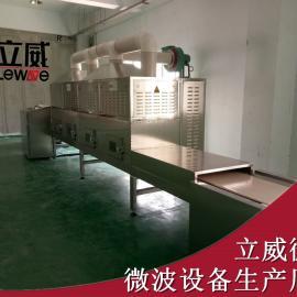 济南天桥区五谷杂粮微波杀菌设备厂家