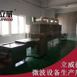 济南五谷杂粮微波熟化设备工作原理