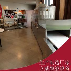 济南微型五谷杂粮微波熟化设备厂家