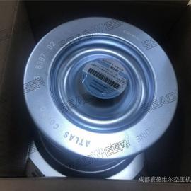 1613839702阿特拉斯空压机油气分离器滤芯